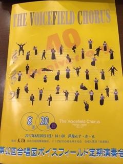IMG_6984-1.JPG